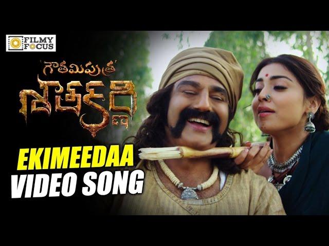NBK Ekimeedaa Video Song Promo | Gautamiputra Satakarni Movie Songs