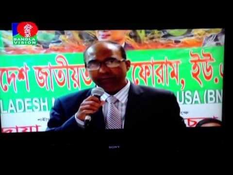 Zahid F Sarder Saddi - Chief Adviser Trinomul Nationalist Forum USA