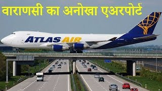 Varanasi Airport ll make every Indian Proud, An Airport with runway over National Highway.