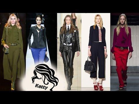 Модные брюки Осень-Зима 2015-2016. Модная подборка от KattyLook
