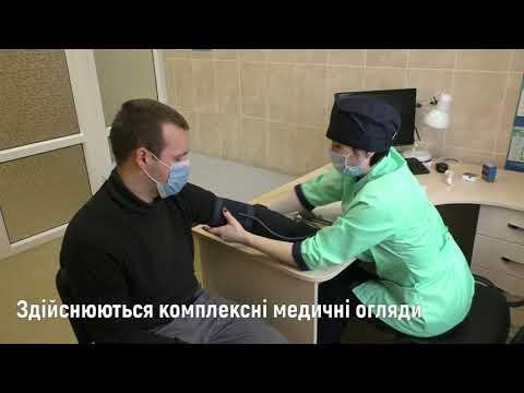 «НІБУЛОН» на захисті життя і здоров'я своїх працівників