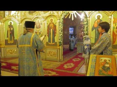 Паломнический центр православной церкви