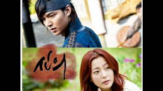 Faith (The Great Doctor) OST 18. Because My Steps Are Slow - shin yong jae