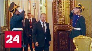 Самое интересное о встрече Путина и Эрдогана  // Москва. Кремль. Путин. От 14.04.19