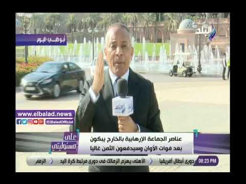 العرب اليوم - شاهد: أحمد موسى يوجه رسالة شديدة اللهجة إلى قيادات الإخوان في قطر وتركيا