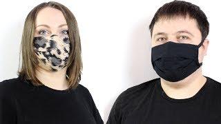 Медицинская многоразовая маска