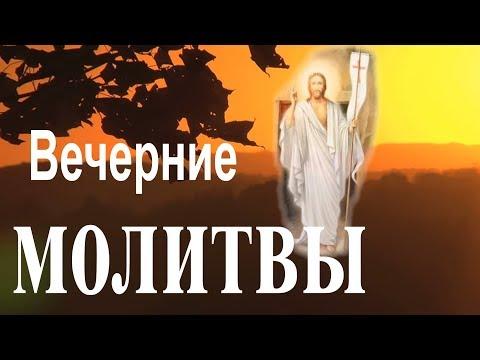 Текст молитвы последних оптинских старцев