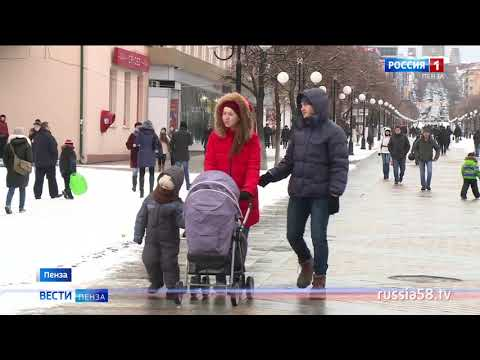 В Госдуме предложили повторно давать маткапитал при рождении четвертого ребенка