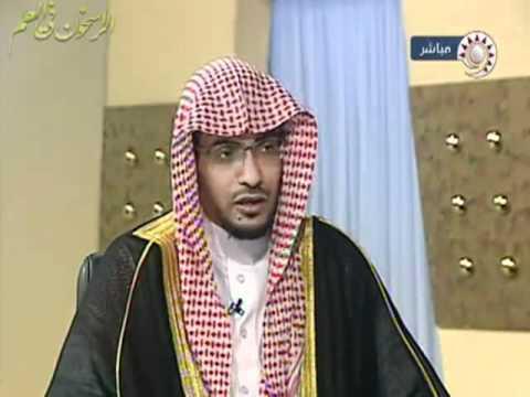 تفسير القرآن الكريم باللهجة الدارجة ~ صالح المغامسي