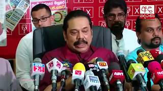 Mahinda requests govt. to hold a general election