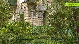Бухгалтеру грозит 6 лет тюрьмы за кражу 16-ти тысяч рублей