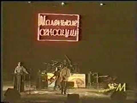 Агата Кристи - Декаданс - Концерт 1993