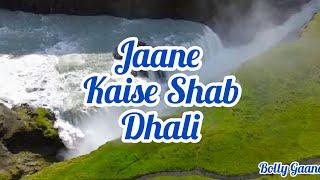 Jaane Kaise Shab Dhali   Raqeeb - YouTube