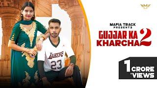 Gurjar Ka Kharcha 2 - Rahul Nambardar   Vikky Gurjar   L.T Gujjar   Abhi Gurjar   Rinku Nagar   New