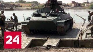 Сирийский спецназ впервые за четыре года вышел на восточный берег Евфрата - Россия 24