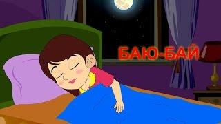 Баю-бай   Колыбельная для малышей   Lullaby in Russian
