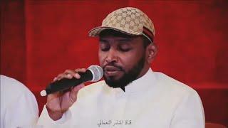 من ذاكرة الزمن الجميل || نشيد نبرات شعري سطرت || إنشاد أبو عبدالملك تحميل MP3