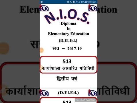 Download Nios D El Ed Wba 513 Solved With Lesson Plan For Second