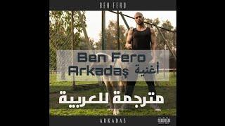 Ben Fero   Arkadaş مترجمة | Lyrics
