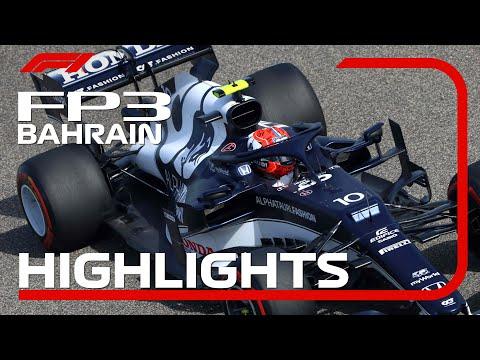 F1第1戦バーレーンGP(サクヒール)フリー走行3のハイライト動画