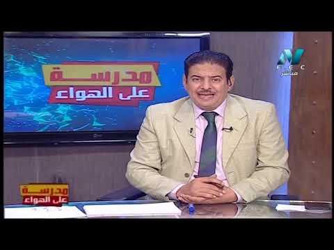 تاريخ الصف الثالث الثانوي 2020 - الحلقة 11 - مصر فى عهد خلفاء محمد على