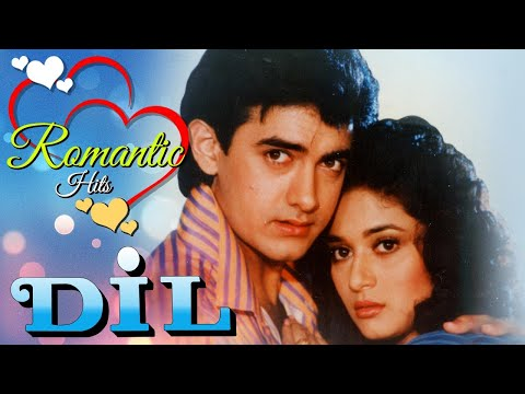 Dil (1990) (HD & Eng Subs) - Aamir Khan | Madhuri Dixit | Anupam Kher - Hit Bollywood Romantic Movie Mp3