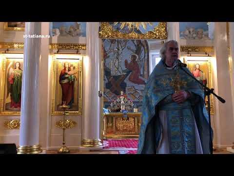 Русская православная церковь название до революции