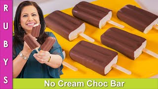 No Cream Chocolate Ice Cream Bar Choc Bar Recipe in Urdu Hindi - RKK