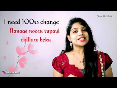Learn Kannada through English Lesson 2 (Learn Kannada Online)