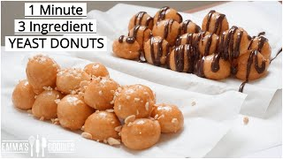 1 Minute, 3 Ingredient GLAZED DONUTS! Homemade Yeast Donuts Recipe ( Loukoumades )