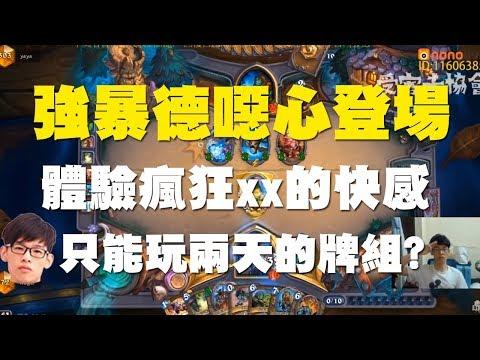 羅傑Roger 鐵頭德無限鐵頭功攻擊!!
