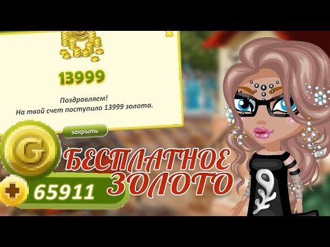 Заработок для онлайн игр с выводом денег