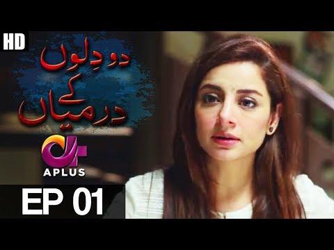 Yeh Ishq Hai - Do Dilon Ke Darmyan - Episode 1 | A Plus ᴴᴰ Drama |