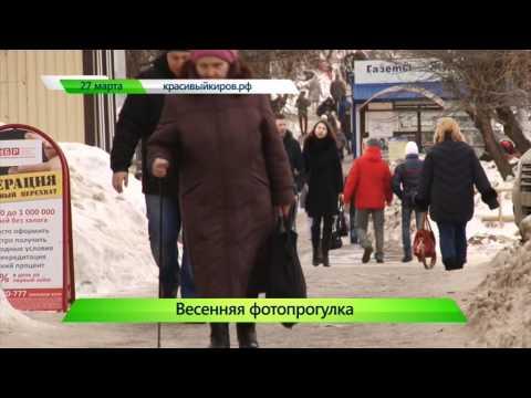 """Льготы многодетным семьям. ИК """"Город"""" 27.03.2015"""