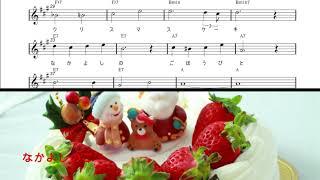 子供の歌い手 大募集!クリスマスを歌おう!(インスト)