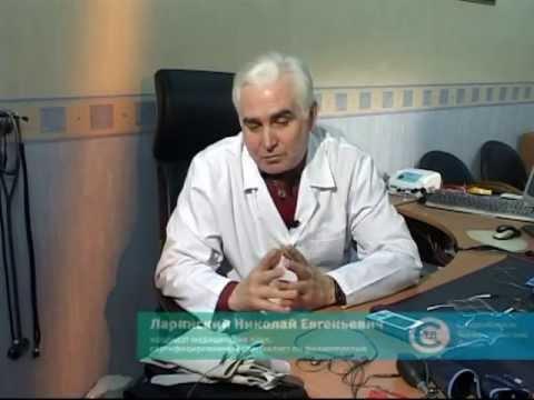 АНМС Меркурий (аксессуары) -Лечение суставов, снятие боли