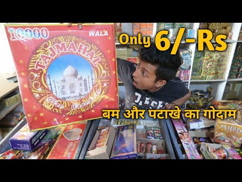 Factory price crackers, crackers warehouse , Farukh nagar, Delhi | Diwali crackers |VANSHMJ