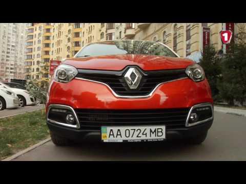 Renault  Captur Паркетник класса J - тест-драйв 7