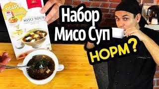 Ложка для мисо супа как называется