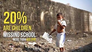 Ας κλείσουμε τις 50 μεγαλύτερες χωματερές στον κόσμο - ISWA Title