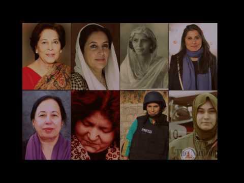 """پاکستان میں """"طاقتور خواتین"""""""
