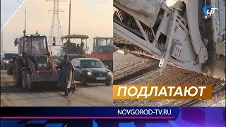 В Великом Новгороде начался ремонт Колмовского моста