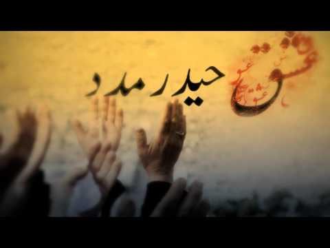 Video of Ali Safdar