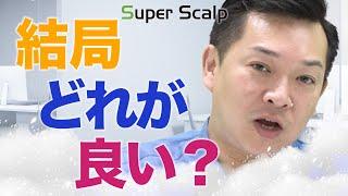 オススメの市販シャンプー選びと正しい洗い方