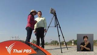 เปิดบ้าน Thai PBS - Facebook Live กับรายงานข่าว