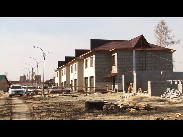 Ангарчане могут стать обладателями элитного жилья