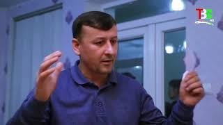 Гарибшо Кампания - Имтихон 2018 I Garibsho Kampany - Imtihon 2018