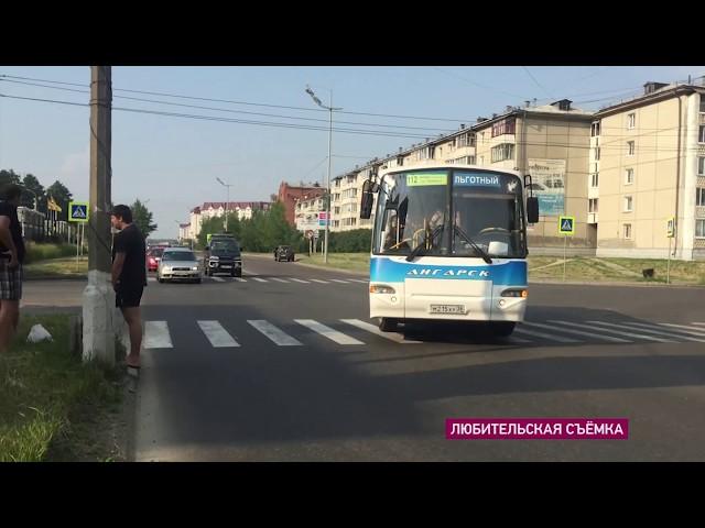 Ангарчанка попала под автобус