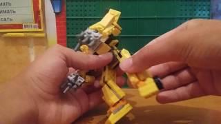 Как Сделать Трансформера Из Лего Бамблби