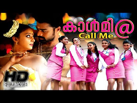 Call Me | Malayalam Full Movie | Full HD 1080 | New Malayalam Movie